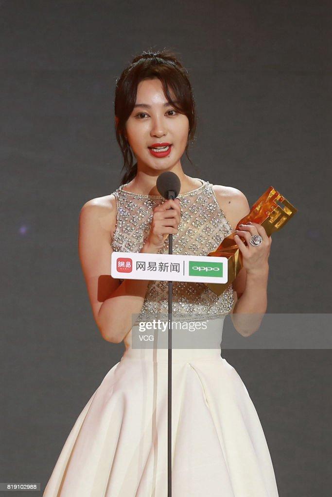2017 NetEase Entertainment Ceremony Held In Beijing