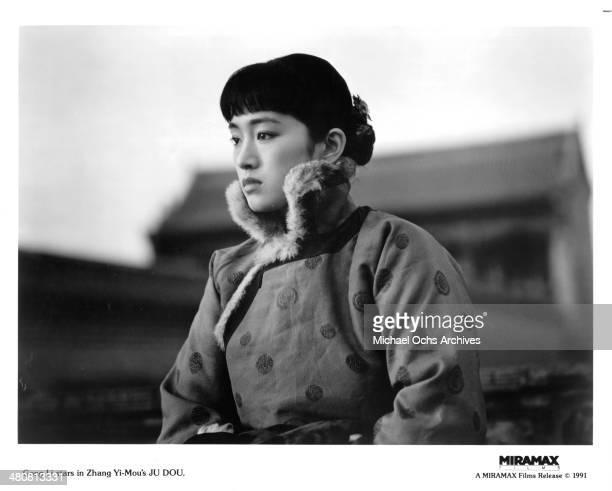 Actress Li Gong in a scene from the Miramax movie Ju Dou circa 1990