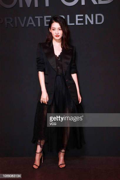 Actress Li Qin attends Tom Ford Fabulous perfume event on October 24 2018 in Shanghai China