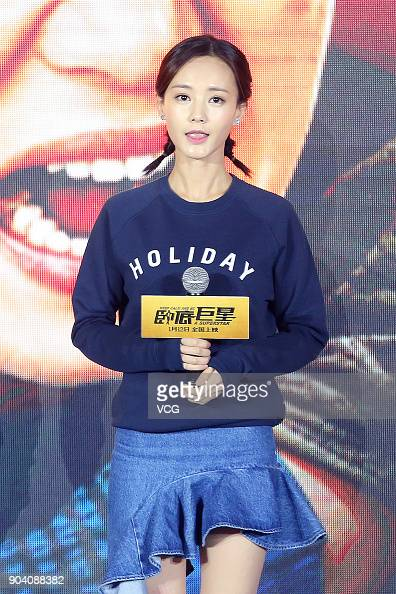 Actress Li Yitong Attends The Premiere Of Film  U0026 39 Keep Calm