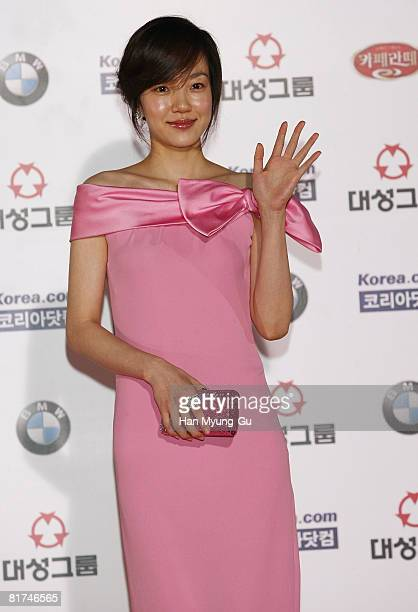 Actress Lim SooJung attends the 45th Daejong Film Awards at the Coex Convention Hall on June 27 2008 in Seoul South Korea