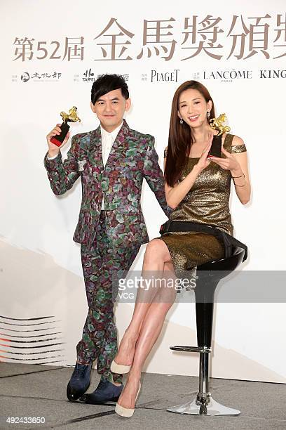 Actress Lin Chiling and host Huang Zijiao attend Golden Horse Award press conference on October 12 2015 in Taipei Taiwan of China