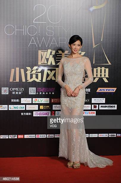 Actress Lin Chiling arrives at the red carpet of 2014 Chic Style Awards at MercedesBenz Arena on December 9 2014 in Shanghai China