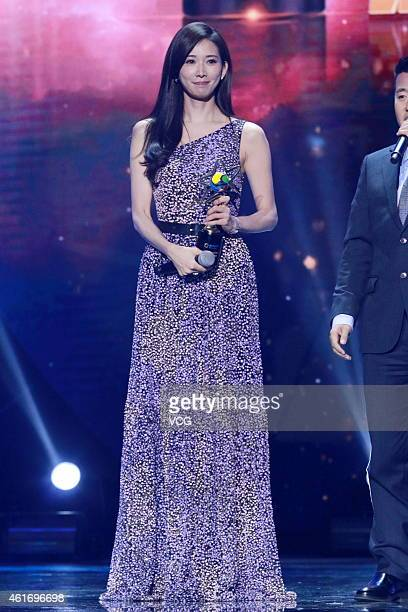 Actress Lin Chiling attends 2014 App Awards on January 17 2015 in Beijing China