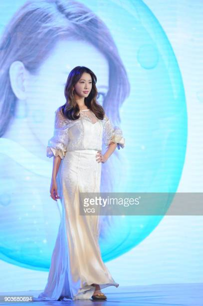Actress Lin Chiling attends Panasonic's strategic press conference on January 11 2018 in Shanghai China