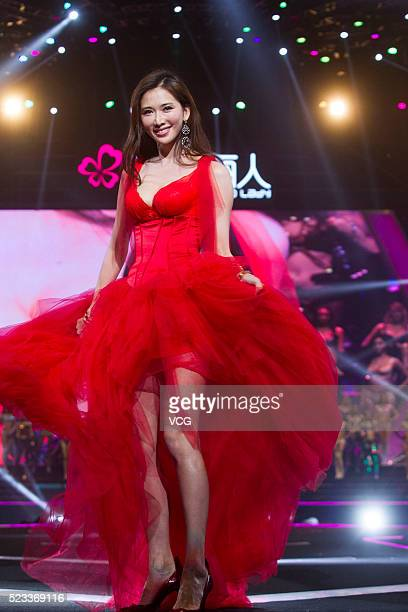 Actress Lin Chiling attends the Cosmo Lady Fashion Show 2016 on April 22 2016 in Dongguan Guangdong Province of China
