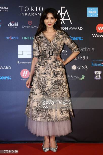 Actress Lin Chiling poses backstage during the Asia Fashion Award 2018 at Chiang Kaishek Memorial Hall on December 1 2018 in Taipei Taiwan of China