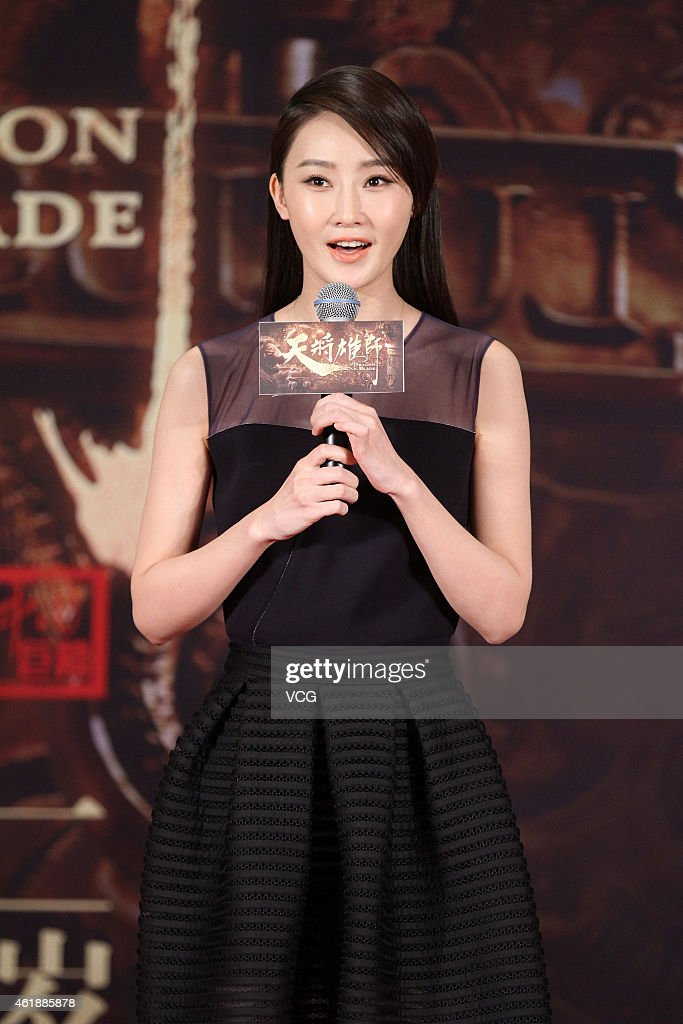 Actress Lin Peng attends director Daniel Lee's film 'Dragon Blade' press conference on January 21, 2015 in Beijing, China.