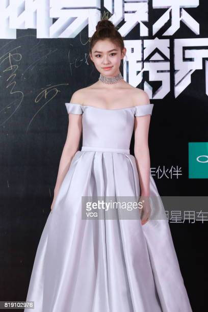 Actress Lin Yun arrives at the red carpet of 2017 NetEase Entertainment Ceremony on July 19 2017 in Beijing China