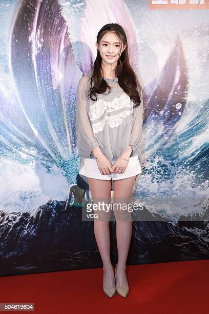 "Actress Lin Yun promotes Stephen Chow's new film ""The Mermaid"" at the Central Ferry Piers on January 11, 2016 in Hong Kong, China."