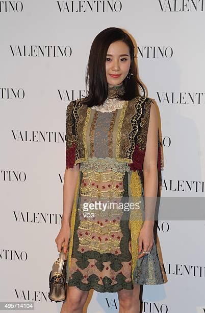 Actress Liu Shishi attends a banquet of Valentino on November 4 2015 in Shanghai China