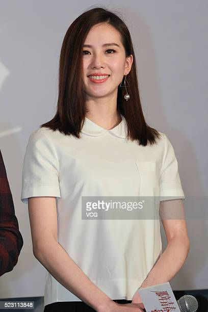Actress Liu Shishi attends a press conference of TV drama 'Precious Youth' on April 21 2016 in Shanghai China