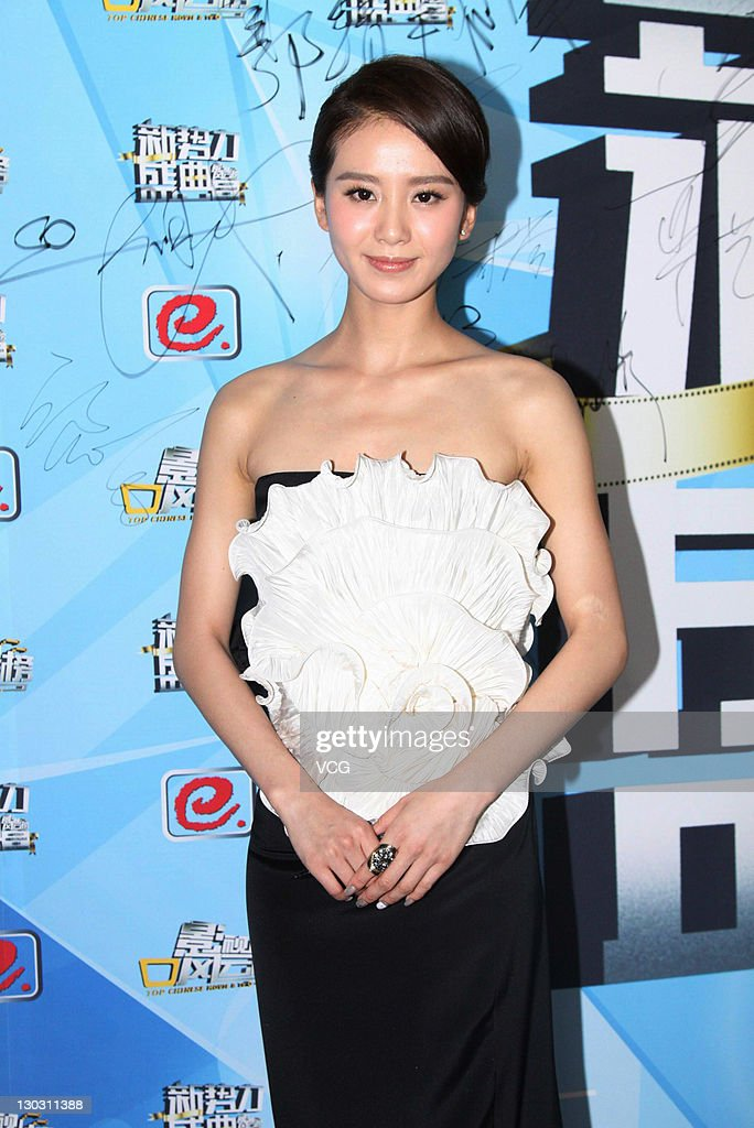 Actress Liu Shishi attends the Grand Ceremony Of Movie And TV New Forces at new studio of Enlight Media on Ocotber 25, 2011 in Beijing, China.