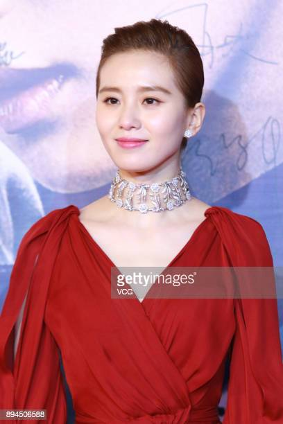 Actress Liu Shishi attends the premiere of film 'The Liquidator' on December 17 2017 in Beijing China