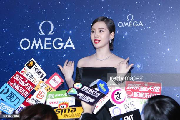 Actress Liu Shishi attends the promotional event for Omega on November 29 2017 in Beijing China