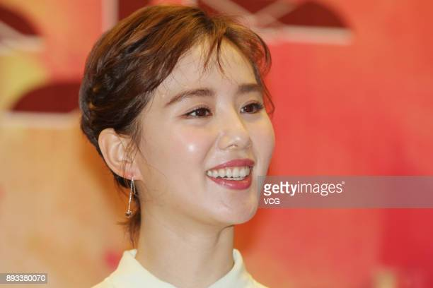 Actress Liu Shishi attends the road show of film 'The Liquidato' on December 14 2017 in Wuhan Hubei Province of China