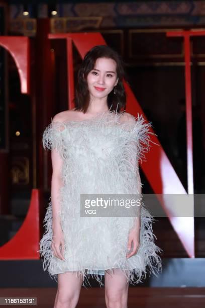 Actress Liu Shishi attends Valentino fashion show at Aman Summer Palace on November 7 2019 in Beijing China