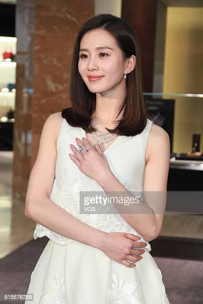 Actress Liu Shishi promotes Tasaki on March 14 2016 in Shanghai China