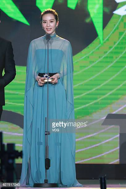Actress Liu Shishi receives interviews at the backstage of the iQiyi Allstar Carnival 2016 on December 3 2016 in Beijing China
