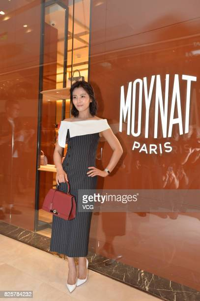 Actress Liu Tao attends Moynat activity on August 2, 2017 in Chengdu, Sichuan Province of China.