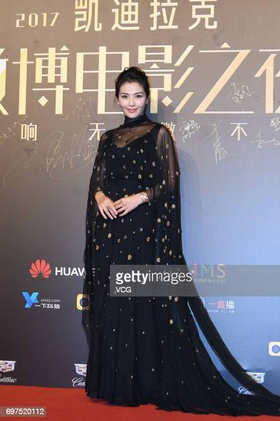 Actress Liu Tao poses at the red carpet of 2017 Sina Weibo Film Night on June 18, 2017 in Shanghai, China.