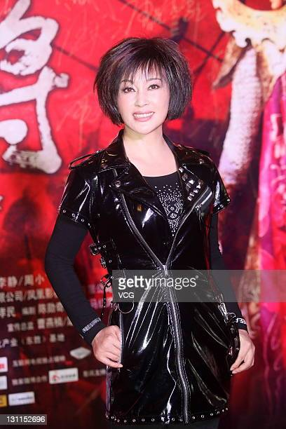"""Actress Liu Xiaoqing attends """"Legendary Amazons"""" Beijing premiere at Pangu 7 Star Hotel on November 1, 2011 in Beijing, China."""