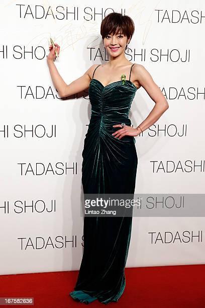 Actress Liu Xiyuan attends the Tadashi Shoji Beijing Store Grand Opening at Beijing Parkview Green on April 26 2013 in Beijing China
