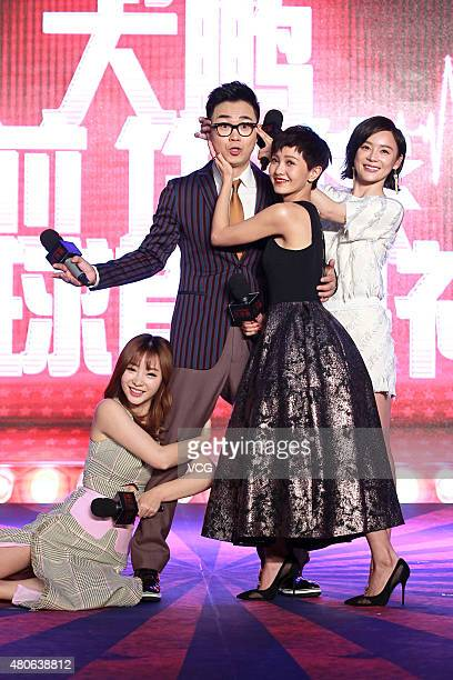 Actress Liu Yan director Dapeng actress Amber Kuo and actress Mabel Yuan attend premiere of 'A Hero Or Not' directed by Dapeng on July 13 2015 in...