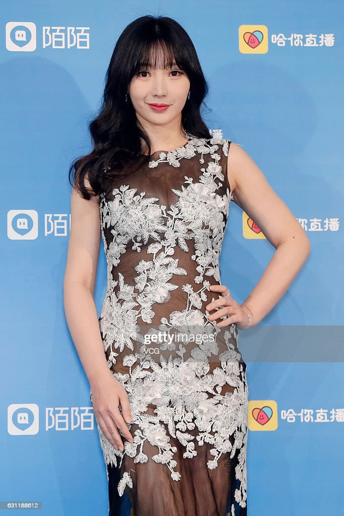 Stars Highlight Momo Annual Festival In Beijing