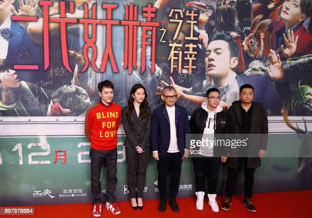 Actress Liu Yifei and actor Feng Shaofeng arrive at the red carpet of 'Hanson and the Beast' premiere on December 24 2017 in Beijing China