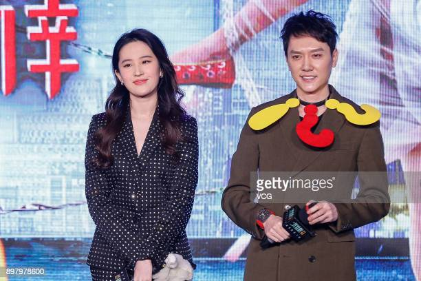 Actress Liu Yifei and actor Feng Shaofeng attend 'Hanson and the Beast' premiere on December 24 2017 in Beijing China