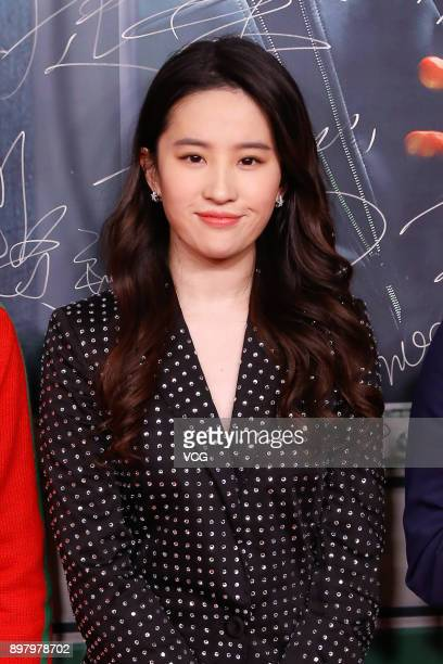 Actress Liu Yifei arrives at the red carpet of 'Hanson and the Beast' premiere on December 24 2017 in Beijing China