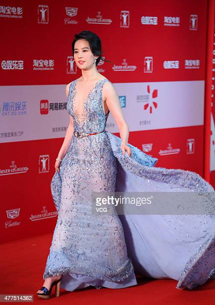 Actress Liu Yifei arrives at the red carpet of I-SIFF Gala Night during the 18th Shanghai International Film Festival at Shanghai Convention and...