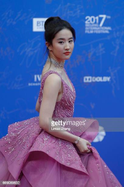 Actress Liu Yifei arrives at the red carpet of the 7th Beijing International Film Festival on April 16, 2017 in Beijing, China.
