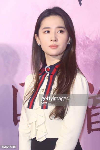 Actress Liu Yifei arrives at the red carpet of the premiere of film 'Once Upon a Time' on August 3 2017 in Beijing China