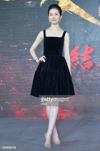 Actress Liu Yifei attends a press conference of a new movie The Four III on August 11 2014 in Shanghai China