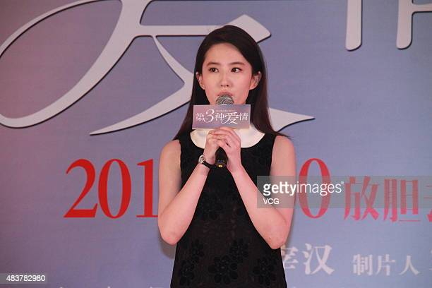 Actress Liu Yifei attends a press conference of film 'The Third Love' with actor Song Seung Heon on August 13 2015 in Beijing China Liu Yifei and...