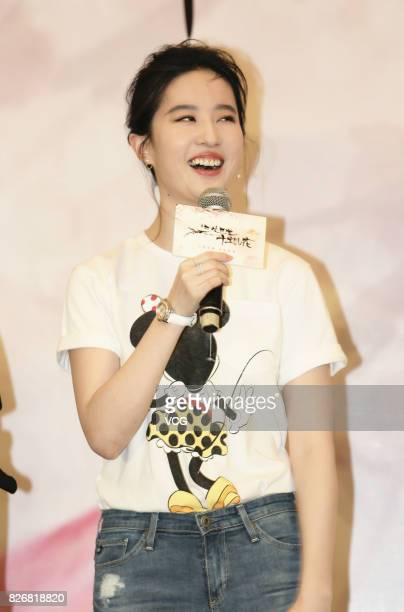 Actress Liu Yifei attends a promotional activity of film 'Once Upon a Time' on August 5 2017 in Shenzhen Guangdong Province of China