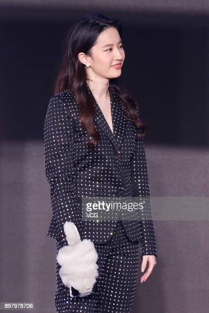 Actress Liu Yifei attends 'Hanson and the Beast' premiere on December 24 2017 in Beijing China