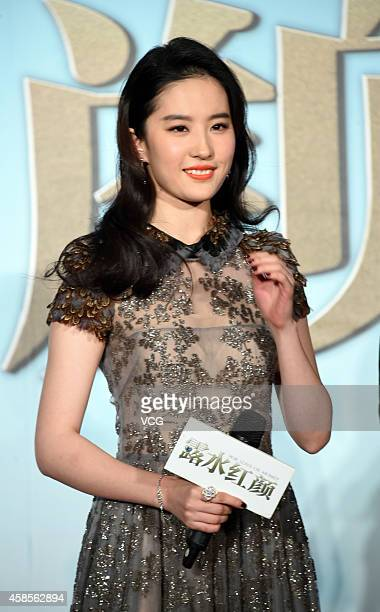 Actress Liu Yifei attends press conference of 'For Love Or Money' on November 7 2014 in Beijing China