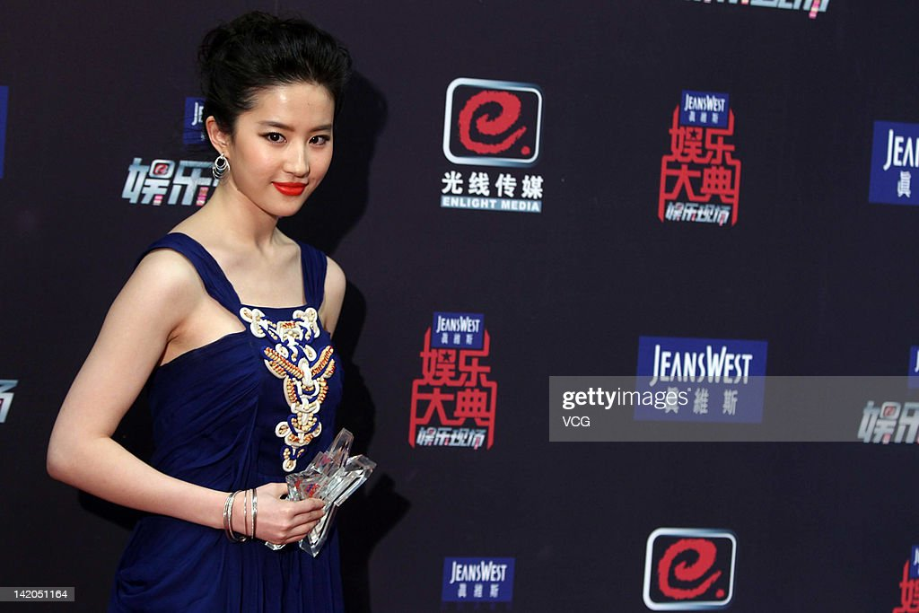 Actress Liu Yifei attends the Enlight Media Awards Ceremony at Renmin University on March 28, 2012 in Beijing, China.