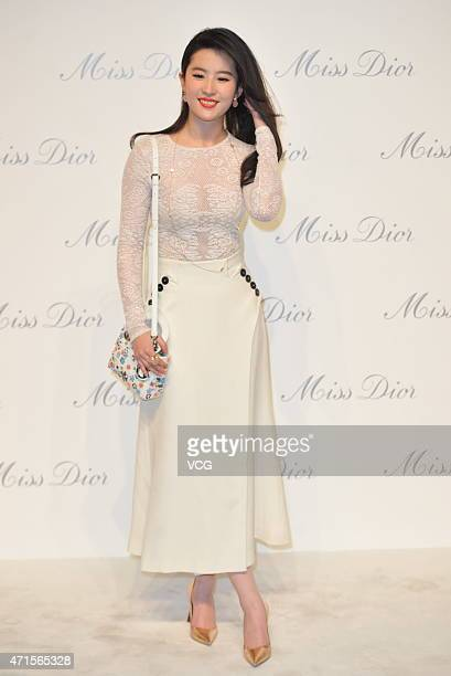 Actress Liu Yifei attends the Miss Dior exhibition opening at Ullens Center for Contemporary Art on April 29, 2015 in Beijing, China.