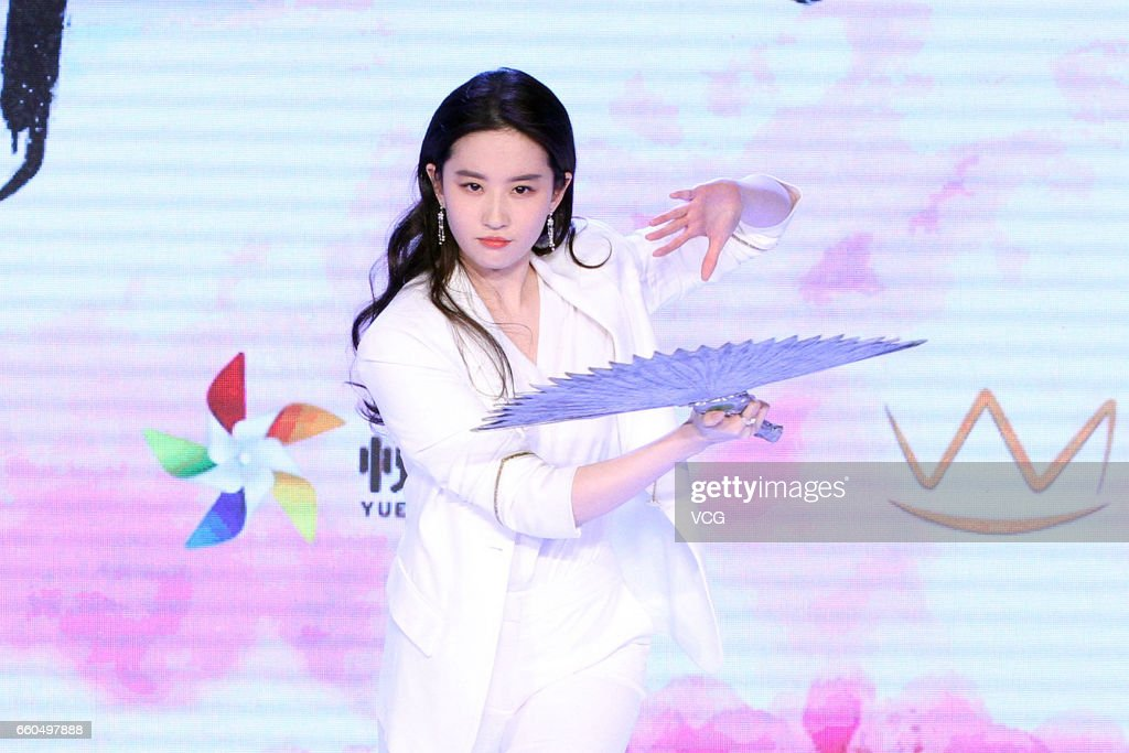 Actress Liu Yifei attends the press conference of Chinese film 'Once Upon a Time' on March 30, 2017 in Beijing, China.