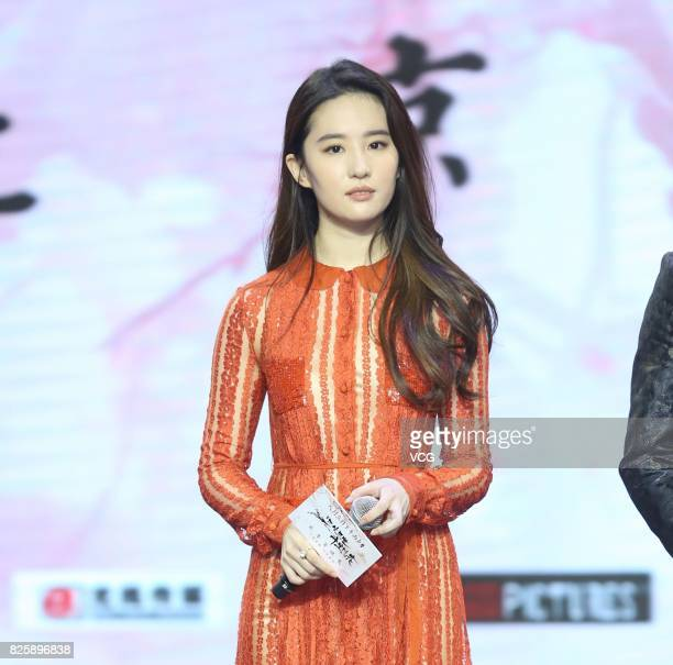 Actress Liu Yifei attends the press conference of film 'Once Upon a Time' on August 3 2017 in Beijing China