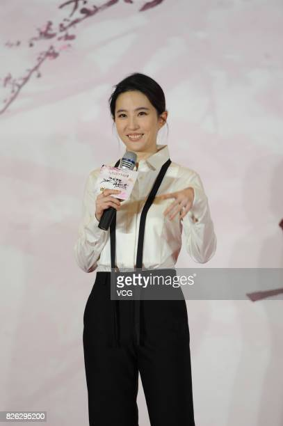 Actress Liu Yifei attends the press conference of film 'Once Upon a Time' on August 4 2017 in Shanghai China