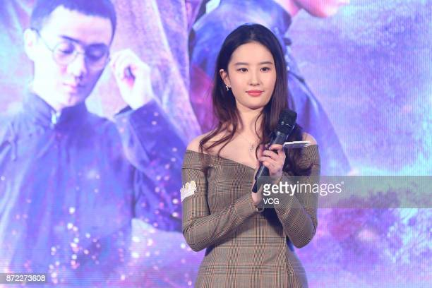 Actress Liu Yifei attends the press conference of film 'The Chinese Widow' on November 9 2017 in Beijing China