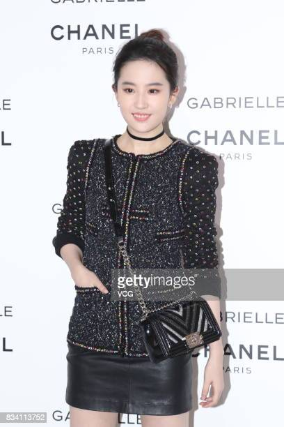 Actress Liu Yifei attends the release conference of Gabrielle Chanel perfume on August 17, 2017 in Beijing, China.