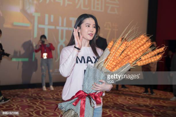 Actress Liu Yifei promotes film 'Hanson and the Beast' on December 20 2017 in Chengdu Sichuan Province of China