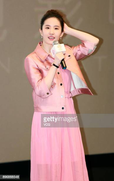 Actress Liu Yifei promotes film 'Hanson and the Beast' on December 21 2017 in Shenzhen Guangdong Province of China