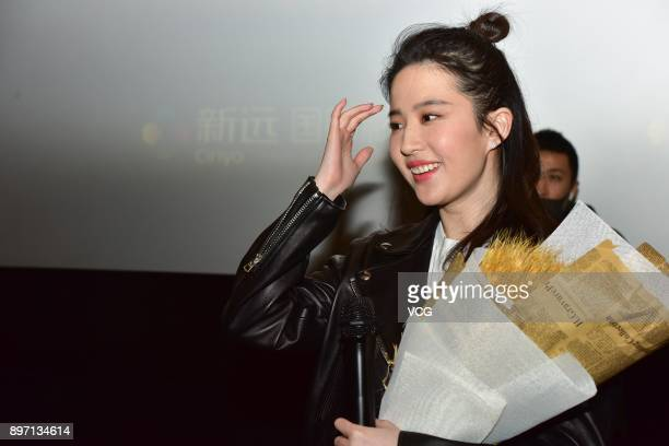 Actress Liu Yifei promotes film 'Hanson and the Beast' on December 22 2017 in Hangzhou Zhejiang Province of China
